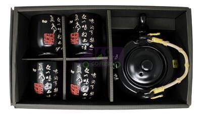 CERAMIC TEAPOT W/ INFUSER & CUP GIFT SET 带浸泡茶壶和茶杯 礼盒装(黑)4539440001422