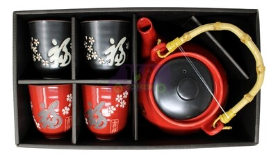 CERAMIC TEAPOT W/ INFUSER & CUP GIFT SET 带浸泡茶壶和茶杯 礼盒装(红 黑)4539429157102