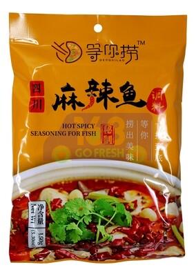 SICHUIAN  MAOCAI  等你捞 四川麻辣鱼调料(150G)