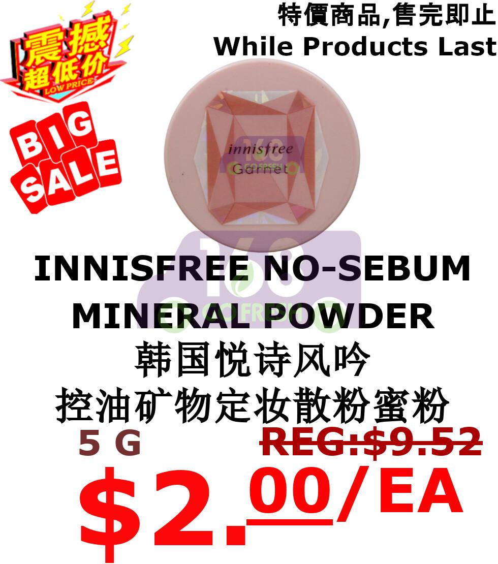 【ON SALE 热卖促销】-INNISFREE No.Sebum Mineral Powder 5g季节限定-韩国悦诗风吟控油矿物定妆散粉蜜粉5g-外包装颜色随机配送(原价:$9.59)