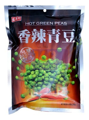 GARLIC SPICY GREEN PEAS 盛香珍 香辣青豆