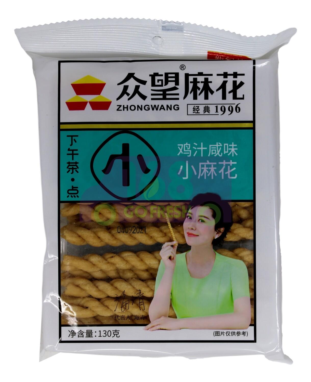 ZHONGWANG TWIST SNACK 众望小麻花 (鸡汁咸味)