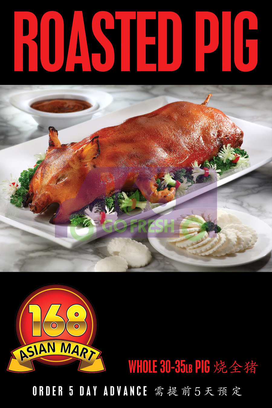 (In-Store Only)Roasted Whole Pig (店长推荐) 烤全猪(烧猪 烤猪)(仅限店内购买/来店自取)