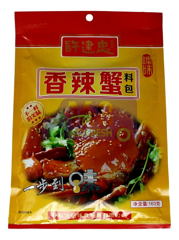 SPICE CRAB SEASONING 许建忠 香辣蟹料包(163G)