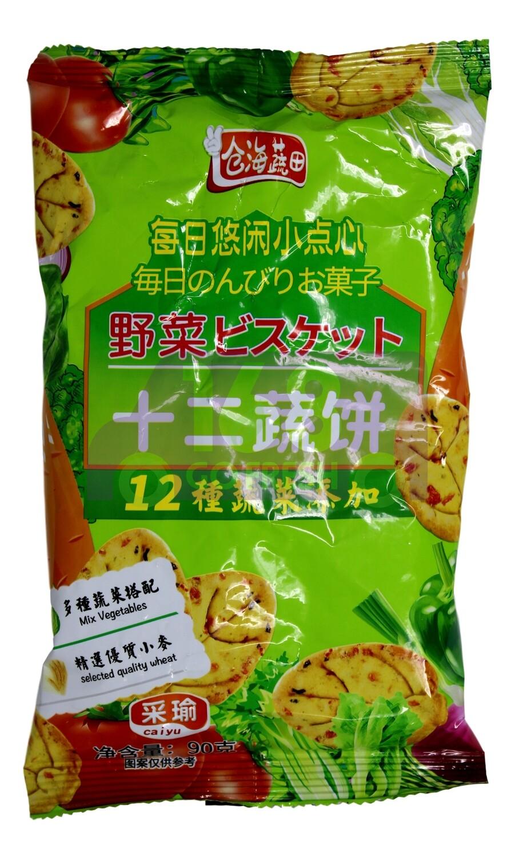 VEGETABLE CRCKER 沧海蔬田 十二蔬饼(90G)