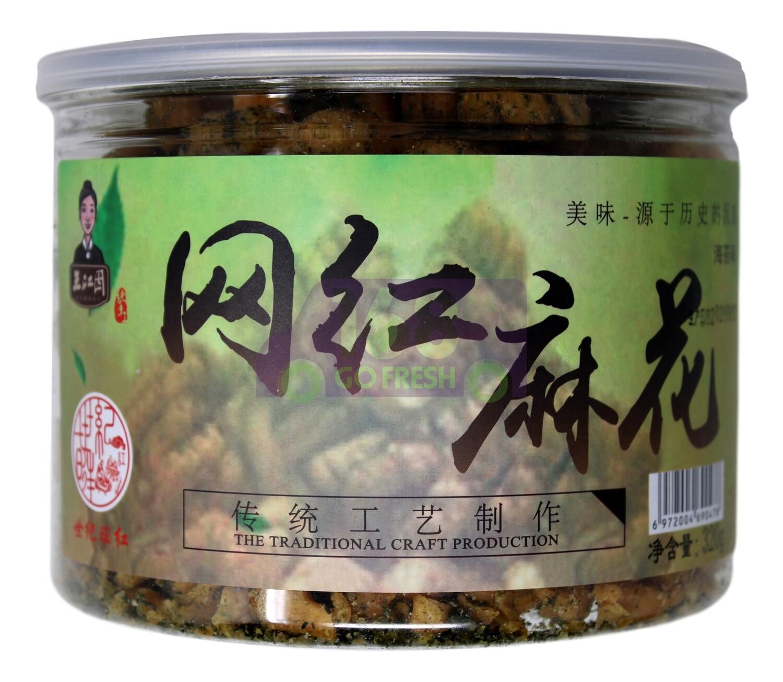 TWISTED ROLL-SEAWEED 网红麻花 海苔味