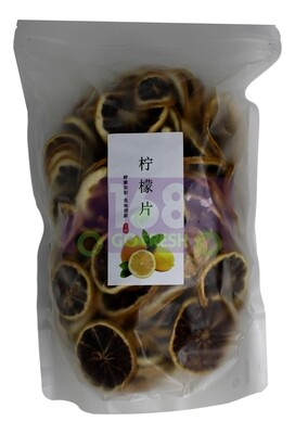 LEMON SLICES 柠檬片(250G)
