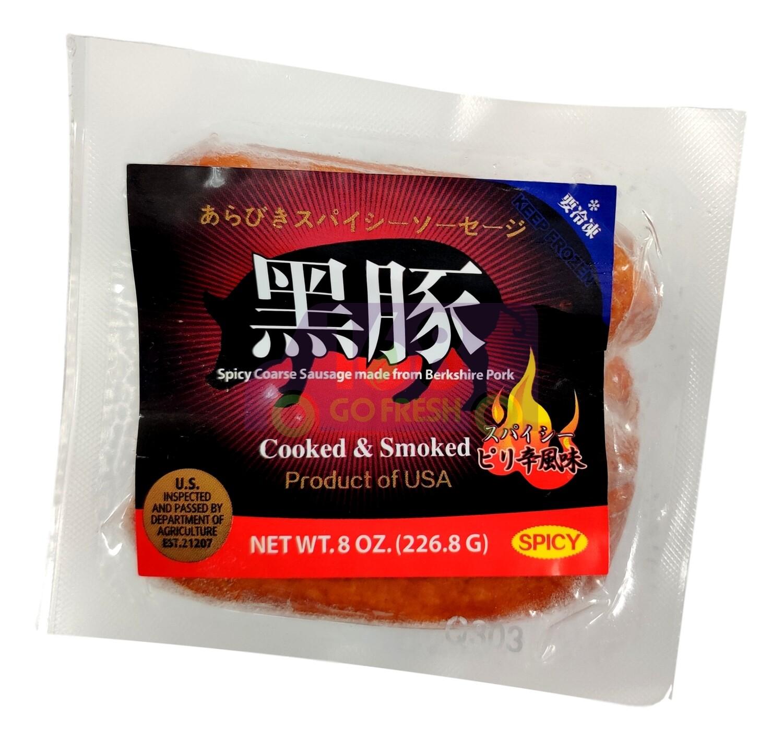 HERITAGE BERKSHIRE SPICY SAUSAGE - COOKED&SMOKED (肉)烟熏黑豚猪肉肠-辣(8OZ)
