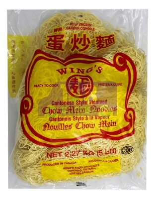 WING'S COOKED NOODLES WING'S 蛋炒面(5LB)