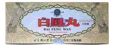 TONG REN TANG BAI FENG WAN 同仁堂白凤丸