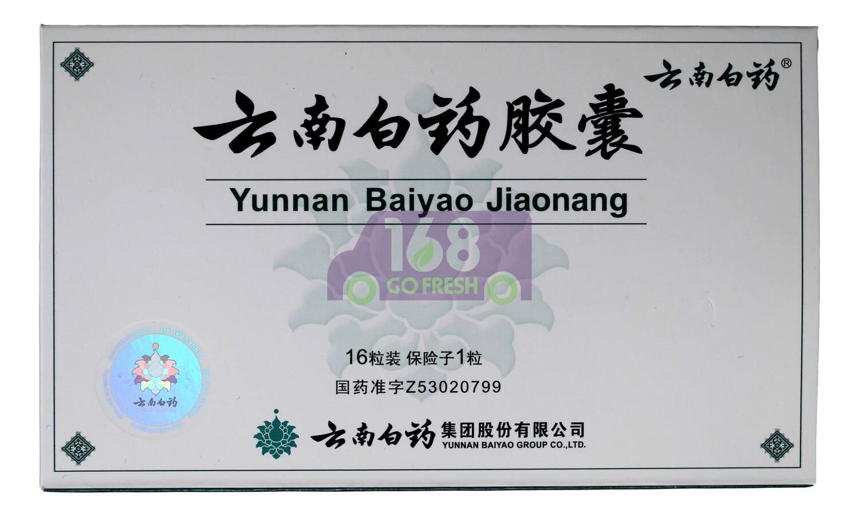 YUNNAN BAIYAO CAPSULES 16 CAPSULE 云南白药胶囊16粒 (内含1粒保险子)