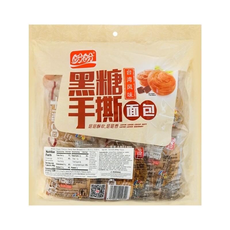 LAYERED BLACK SUGAR BUN 盼盼 黑糖手撕面包(12枚)