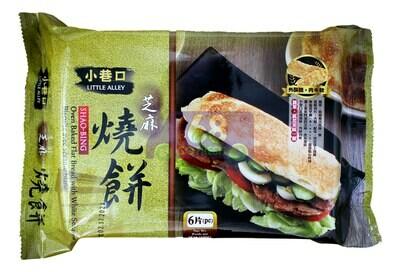 OVEN BAKED FLAT BREAD WITH WHITE SESAME 小巷口 芝麻烧饼(19OZ)