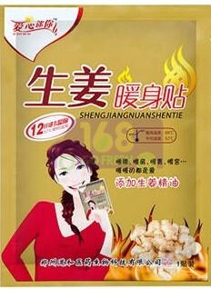 GINGER  ADHESIVE BODY WARMER 生姜暖身贴-添加生姜精油 1片装