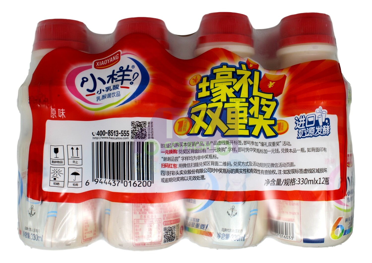 YOUGER DRINK 小样 小乳酸 乳酸菌饮品 (330ml*12)