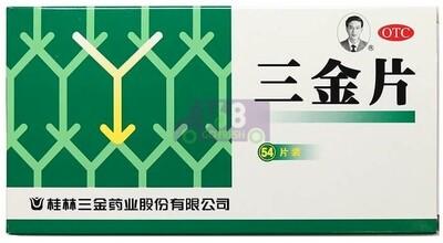 【ON SALE 热卖促销】San Jin Pian 54 Tablets 三金片54片-小便短赤.淋沥涩痛.利湿解毒(原价$9.59)