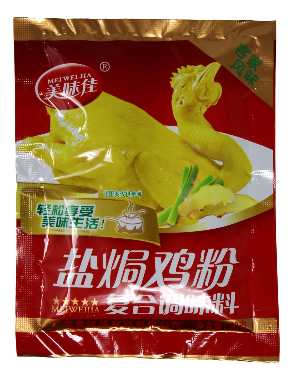 MEI WEI JIA SEASONING SAUCE 美味佳 盐焗鸡粉(30G)