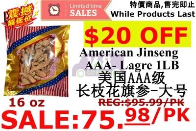 【ON SALE 热卖促销】American Jinseng AAA- Lagre 美国AAA级长枝花旗参人参-大号-威斯康辛州 1磅装