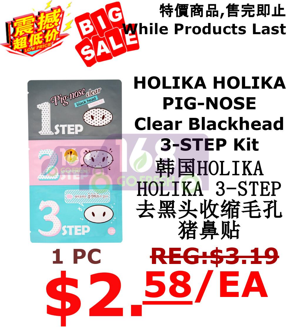 【ON SALE 热卖促销】HOLIKA HOLIKA PIG-NOSE Clear Blackhead 3-STEP Kit韩国HOLIKA HOLIKA 3-STEP去黑头收缩毛孔猪鼻贴(原价$3.19)
