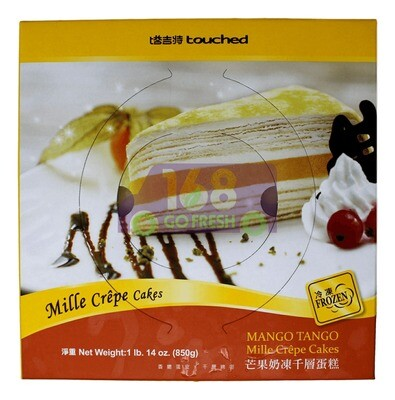 TOUCHED MILLE CREPE CAKES (MANGO TANGO) 台湾塔吉特 冷冻 芒果奶冻千层蛋糕(850G)