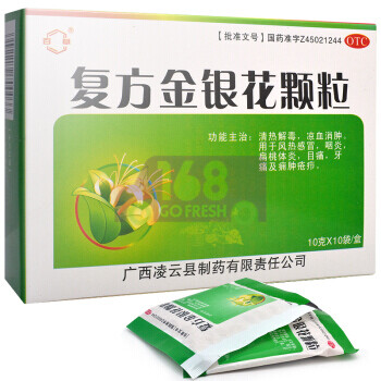 BAICAO Honey Suckle Herbal Supplement 100g(10g*10Packets) 百草牌 复方金银花颗粒10g*10小袋