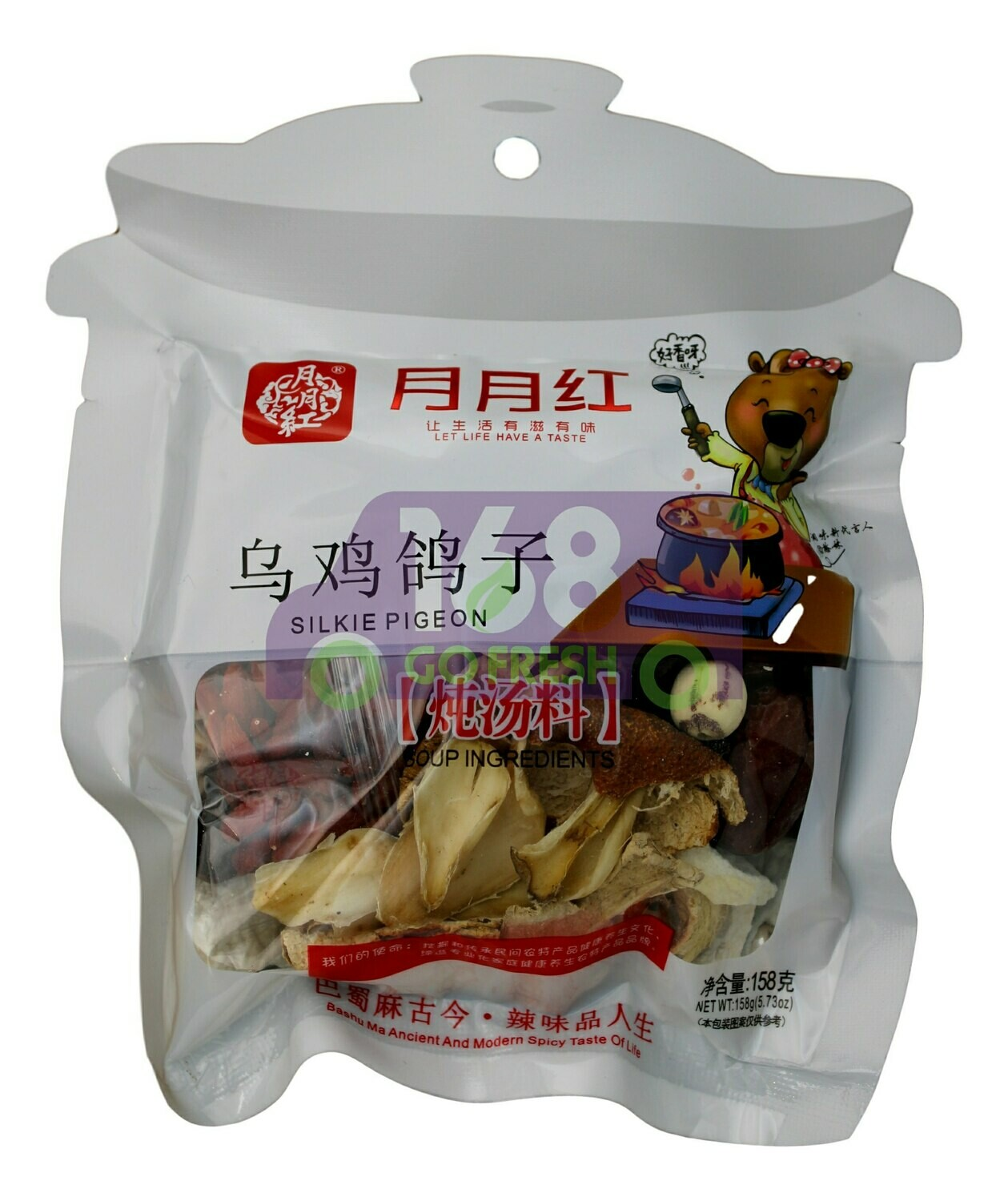 DRIED SILKIE PIGEON SOUP INGREDIENT 月月红乌鸡鸽子炖汤料(158G)