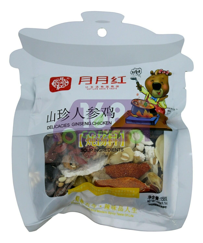 Delicacies Ginseng Chicken 月月红山珍人参鸡炖汤料(158G)