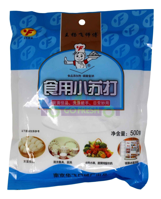 BAKING SODA POWDER 王杨飞师傅 食用小苏打(500G)