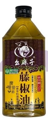 SICHUAN PEPPER OIL 么麻子 藤椒油(250ML)