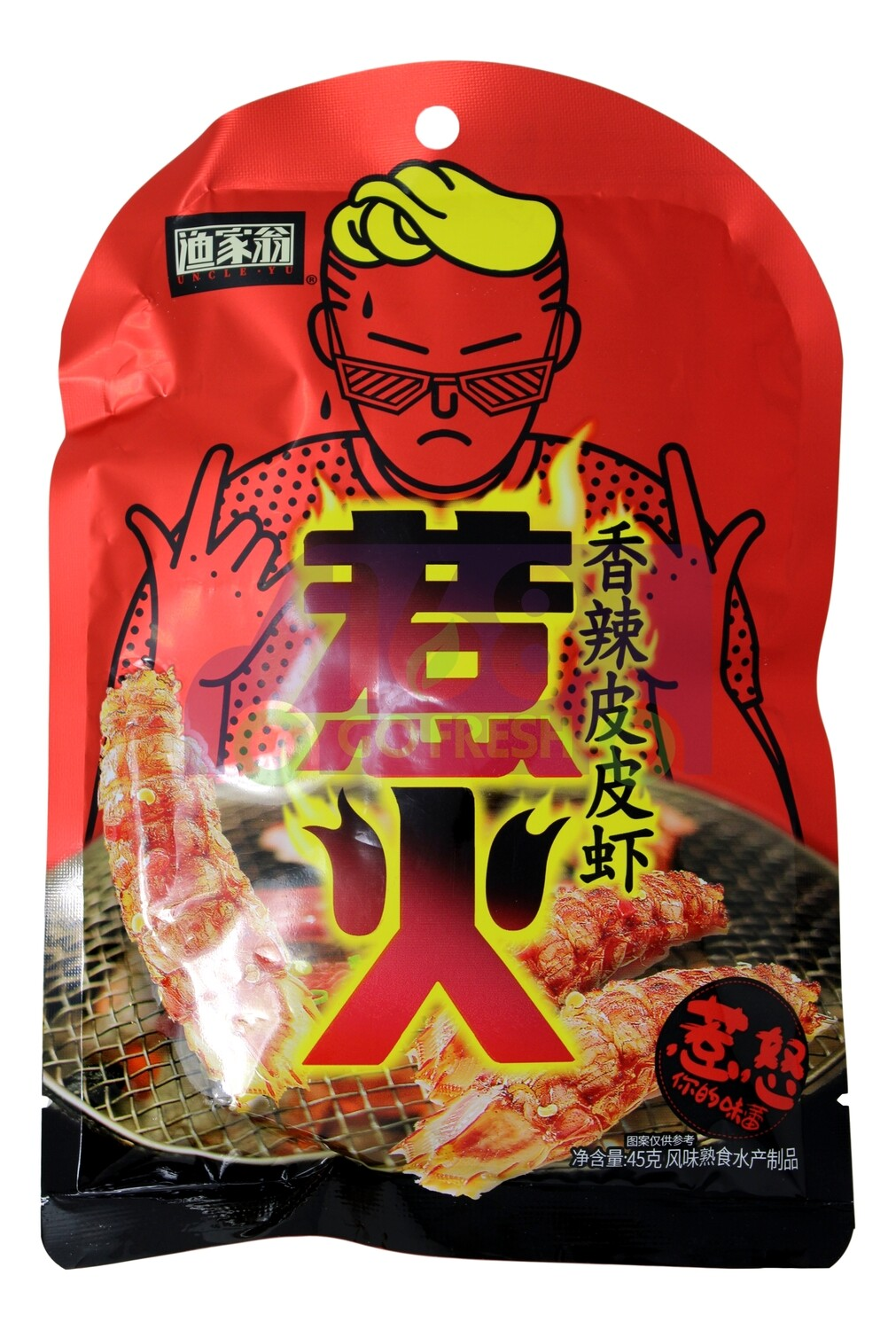 UNCLEYU MANTIS SHRIMP - SPICY FLA 渔家翁 惹火香辣皮皮虾(270G)