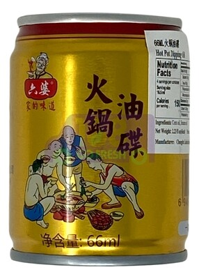 HOT POT DIPPING OIL 六婆 火锅油碟(615G)