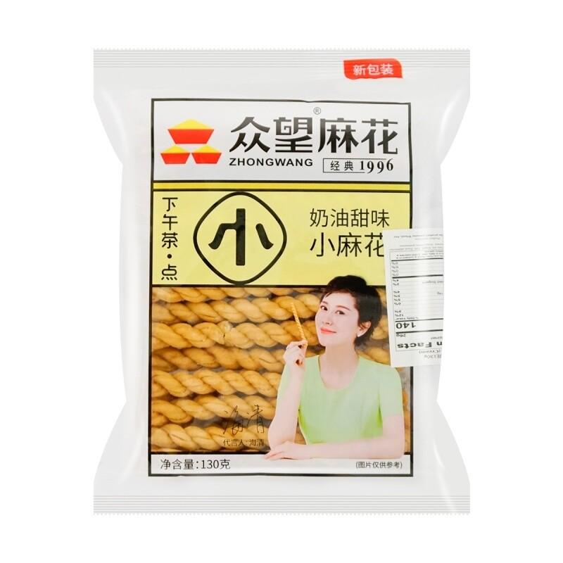 ZHONGWANG TWIST SNACK 众望小麻花 (奶油甜味)