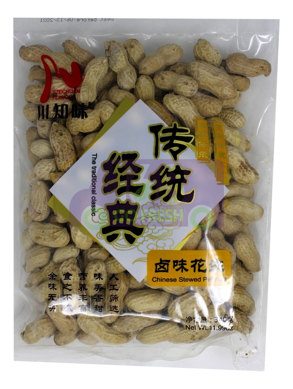 CHINESE STEWED PEANUTS 川之味 传统经典 卤味花生 (340G)