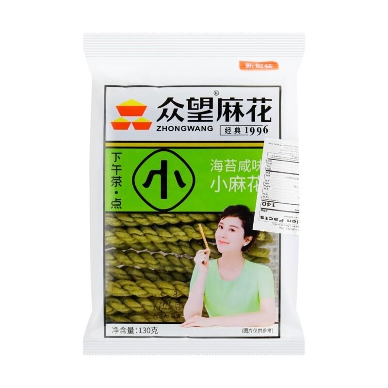ZHONGWANG TWIST SNACK 众望小麻花 (海苔咸味)