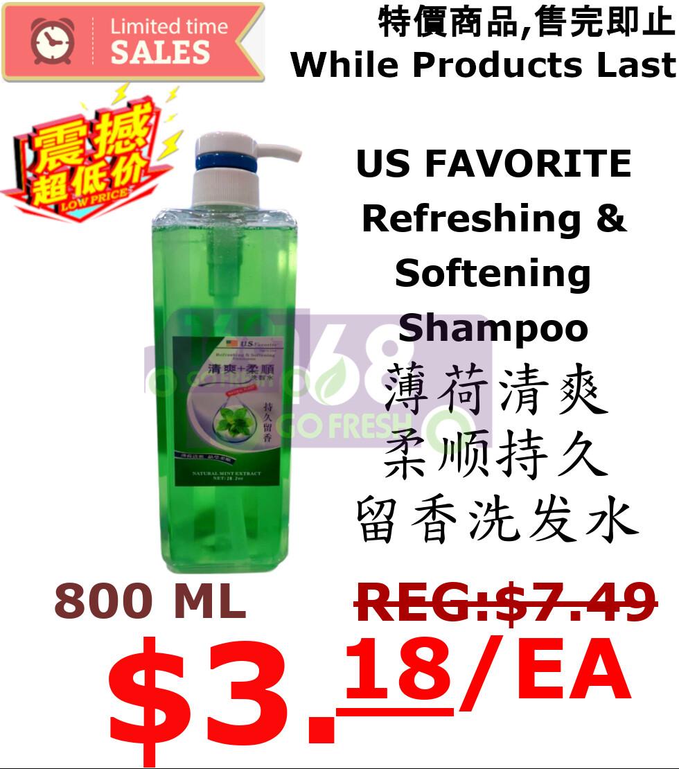 【ON SALE 热卖促销】US FAVORITE Refreshing & Softening Shampoo 800ml 薄荷清爽柔顺持久留香洗发水800ml(原价$7.49)