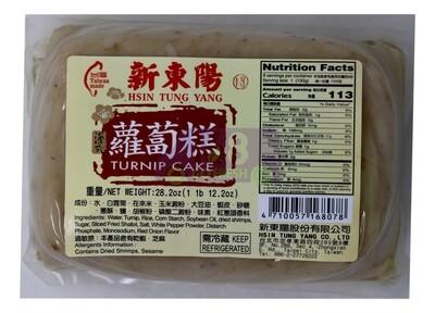 HSIN TUNG YANG TURNIP CAKE 新东阳 萝卜糕(28.2OZ)