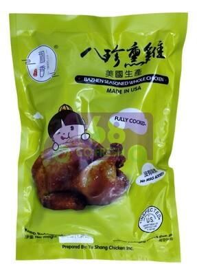 CHINESE BRAND BAZHEN SEASONED WHOLE CHICKEN MADE IN USA 御香 八珍熏鸡(20OZ)