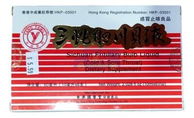 Yang Family Sichuan Fritillary Bulb Liquid Dietary Supplement 羊城家园 三蛇胆川贝液 10ml*6瓶