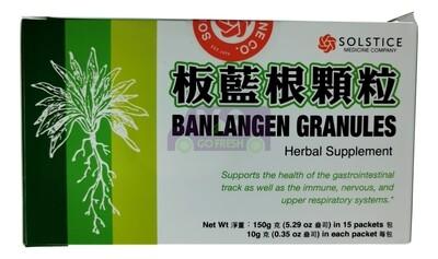 YULAM Banlangen (Ban Lan Gen) Granules Herbal Supplement 150g(10g*15Packets)榆林牌 板蓝根颗粒 150g(15g*10包)
