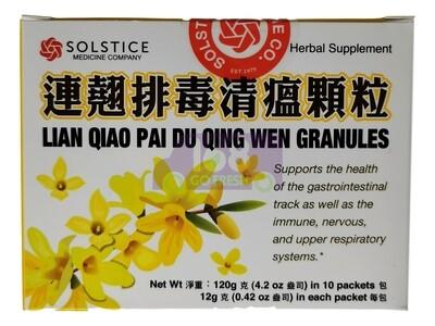 YULAM LIan Qiao Pai Du Qing Wen Granules Herbal Supplement 120g(12g*10packets) 榆林牌 连翘排毒清瘟颗粒 120g(12g*10包)-黄色盒