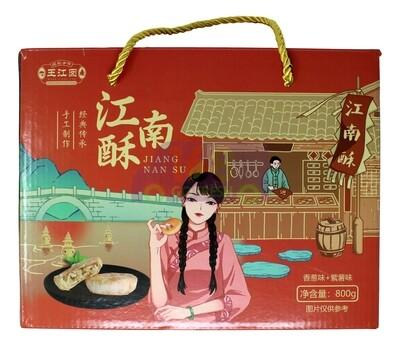 WANGJIANGNAN JIANGNAN COOKIE 万江囡 江南酥 紫薯味(800G)