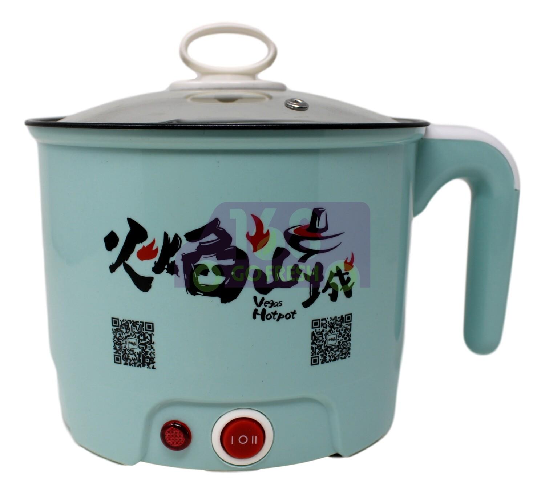 ELECTRIC STEAM&COOKING POT LIGHT BLUE 火焰山城  多功能 蒸煮小火锅(需插电)  浅蓝色