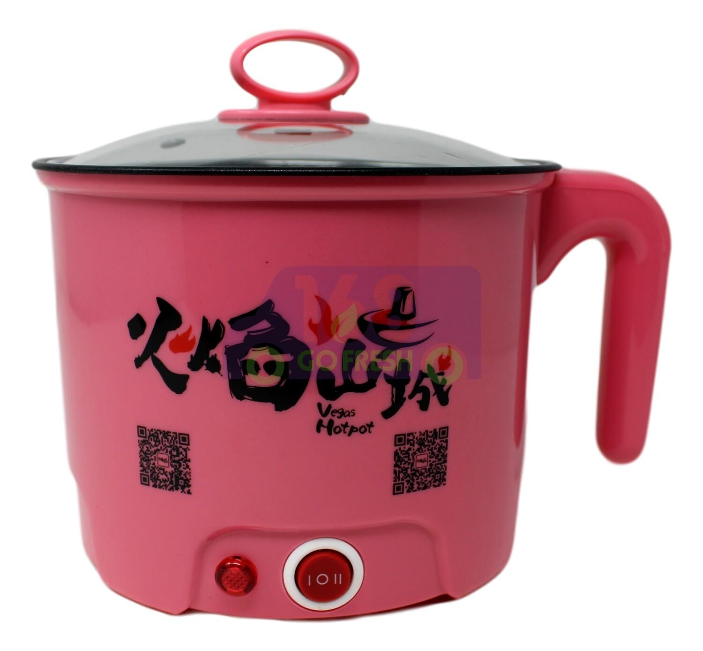 ELECTRIC STEAM&COOKING POT PINK 火焰山城  多功能 蒸煮小火锅(需插电)  粉色