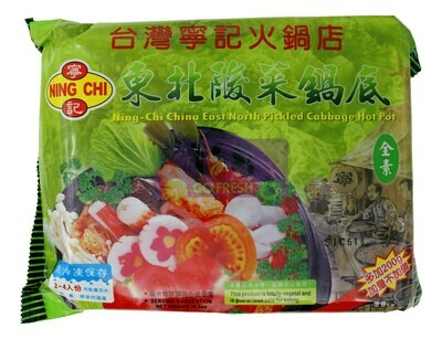 CHINESE EAST NORTH PICKLESD CABBAGE HOT POT BASE 急冻 宁记 东北酸菜火锅锅底(1200G)