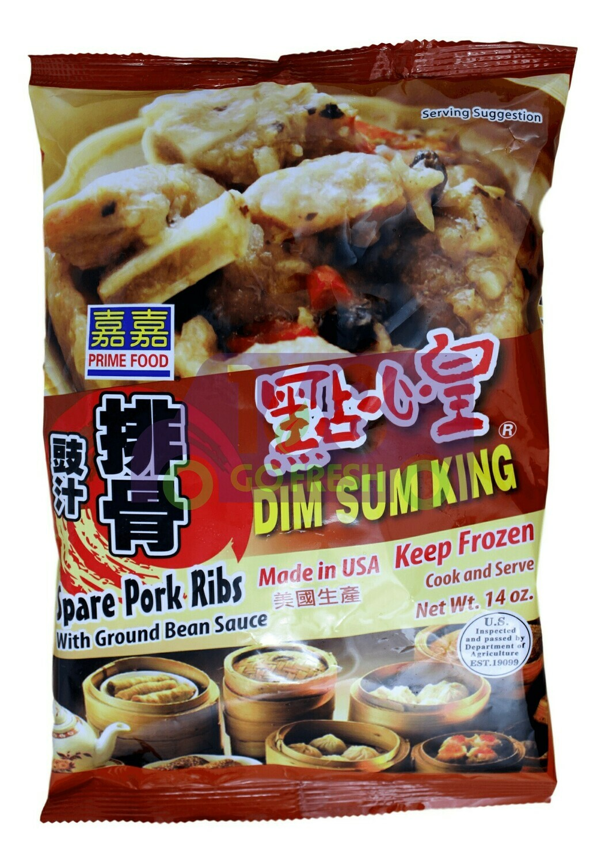 PRIME FOOD - SPARE PORK RIBS W/BLACK BEAN SAUCE 嘉嘉 点心王 豉汁排骨(14OZ)