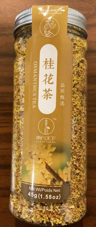 OSMANTHUS TEA 素行天下 桂花茶(45G)