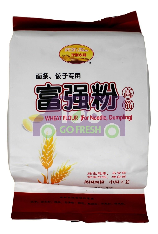 WHEAT FLOUR 富强粉 高筋面粉(5.5LB)