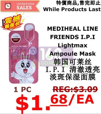 【ON SALE 热卖促销】MEDIHEAL LINE FRIENDS I.P.I Lightmax Ampoule Mask 1Sheet 韩国可莱丝 I.P.I 清澈透亮淡斑保湿面膜 单片入(原价$3.09)