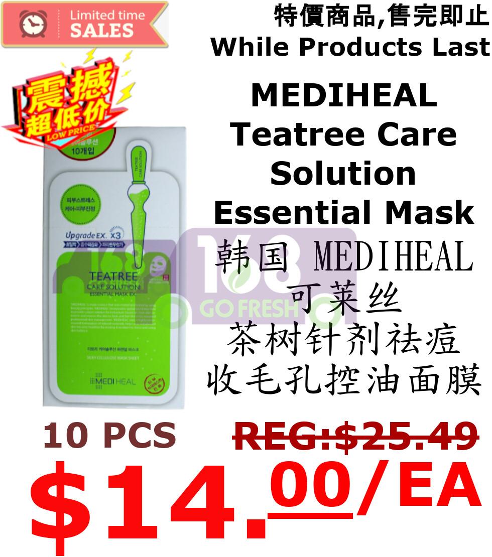 【ON SALE 热卖促销】MEDIHEAL Teatree Care Solution Essential Mask 10Sheets韩国MEDIHEAL 可莱丝 茶树针剂祛痘收毛孔控油面膜 10片入(原价$25.49)