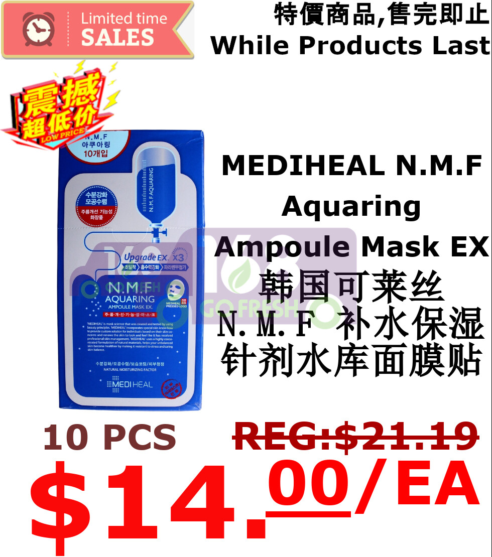 【ON SALE 热卖促销】MEDIHEAL N.M.F Aquaring Ampoule Mask EX 10Sheets 韩国可莱丝 N.M.F 补水保湿针剂水库面膜贴 EX 10片(原价$21.19)
